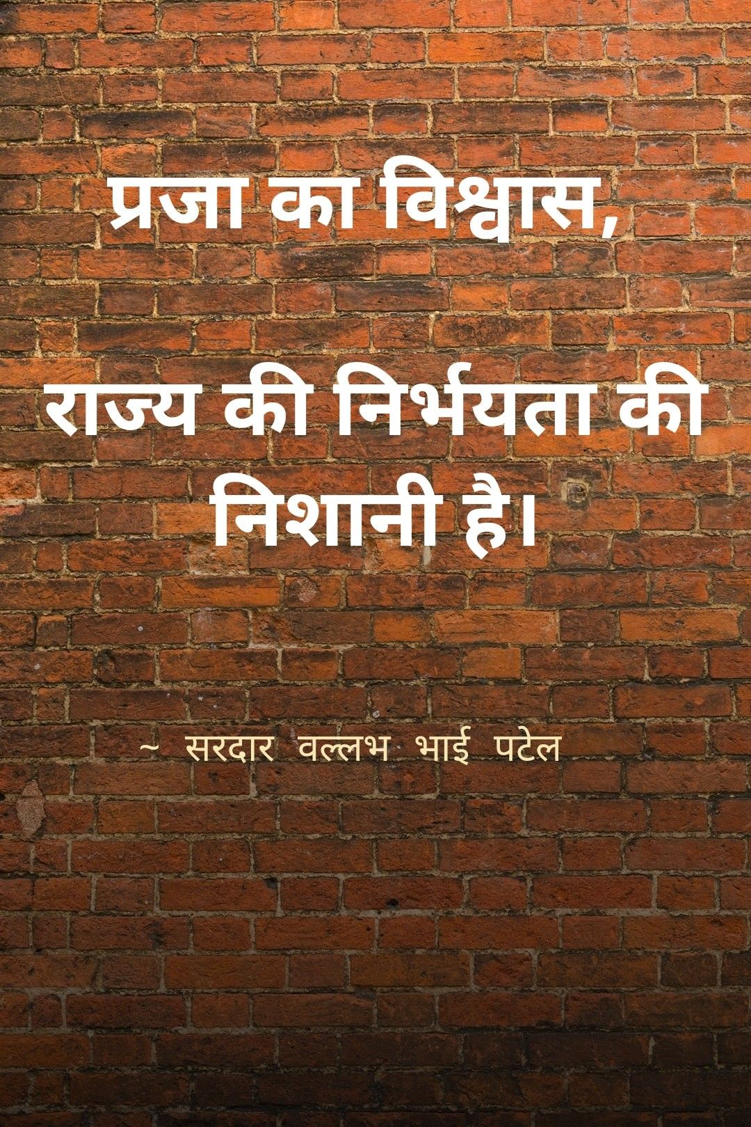 Pin on Motivational quotes in hindi