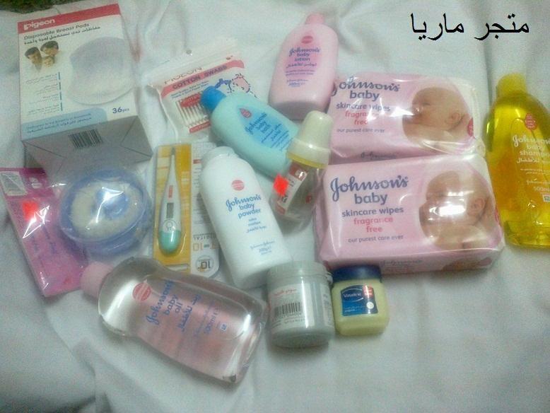 1a37133e اغراض البيبي من الصيدلية Kotapraja Com
