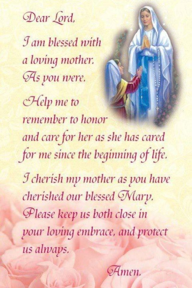 Prayer to the Blessed Mother Mary