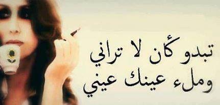Fayrouziat Luxury Quotes Arabic Love Quotes Beautiful Words
