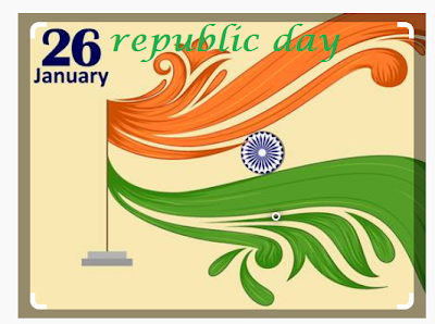 26 January Images in 2020   26 january image, Republic day ...