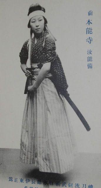 Japanse Samurai Sex