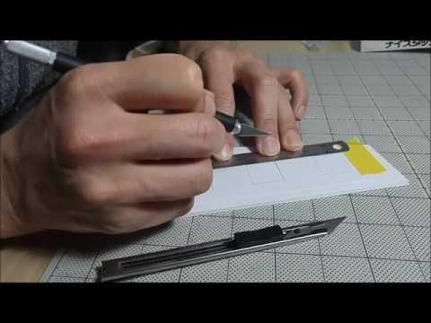 窓の切り方を100均30度カッター デザインナイフで実演してみた 建築