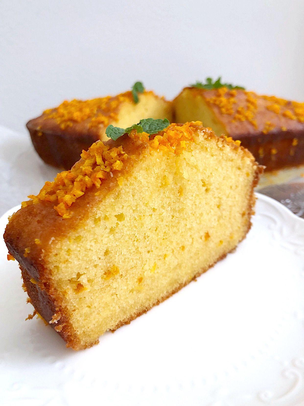 Mandarin Orange Pound Cake With A Zesty Orange Glaze Mandarin Orange Pound Cake Orange Pound Cake Orange Pound
