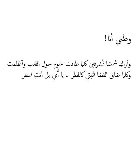 اطياف الماضي Arabic Calligraphy