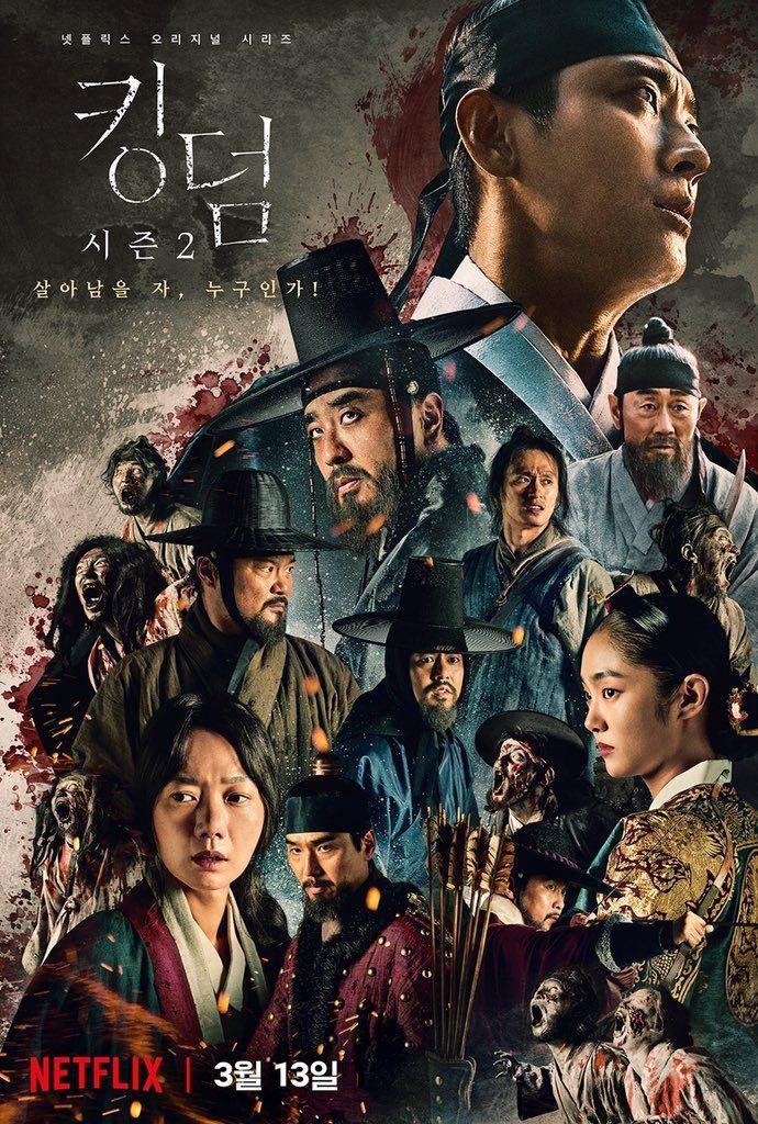 Korean drama 2020 Action, Suspense, Thriller, Historical