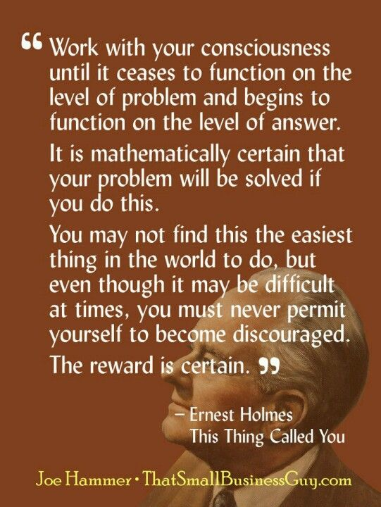 I Love Ernest Holmes! | Things I love | Metaphysical quotes
