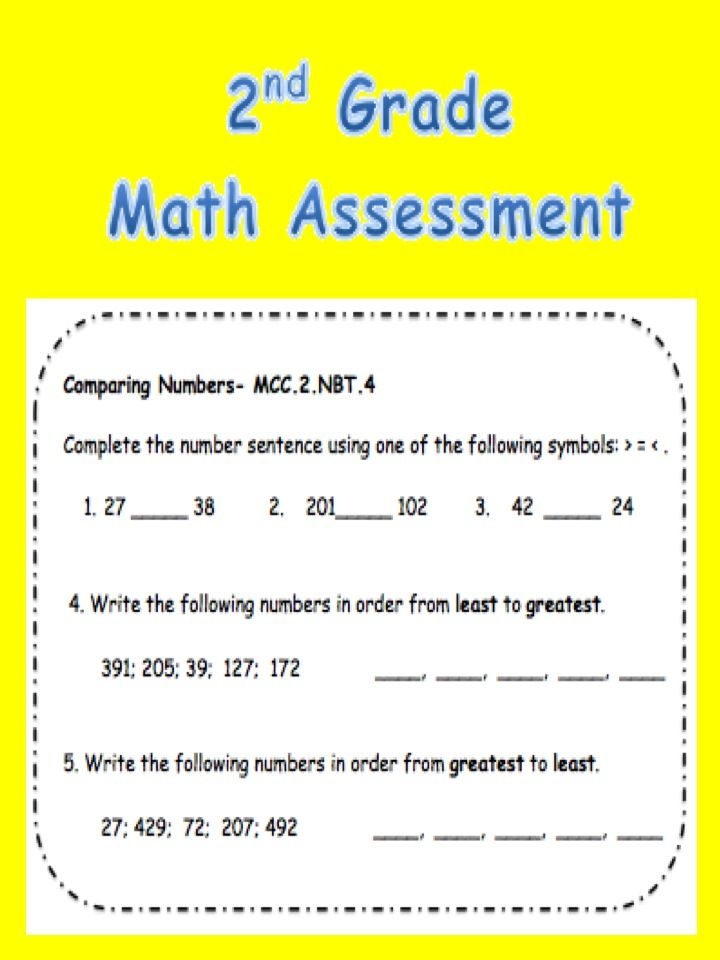 2nd Grade Math Assessment   Ordering numbers, Math and Teacher pay ...