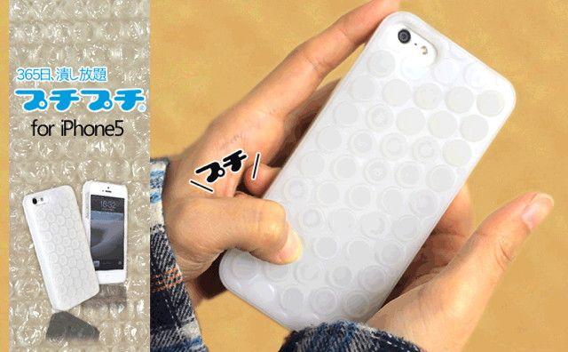 プチプチiphoneケース iphone iphone cases unique phone case