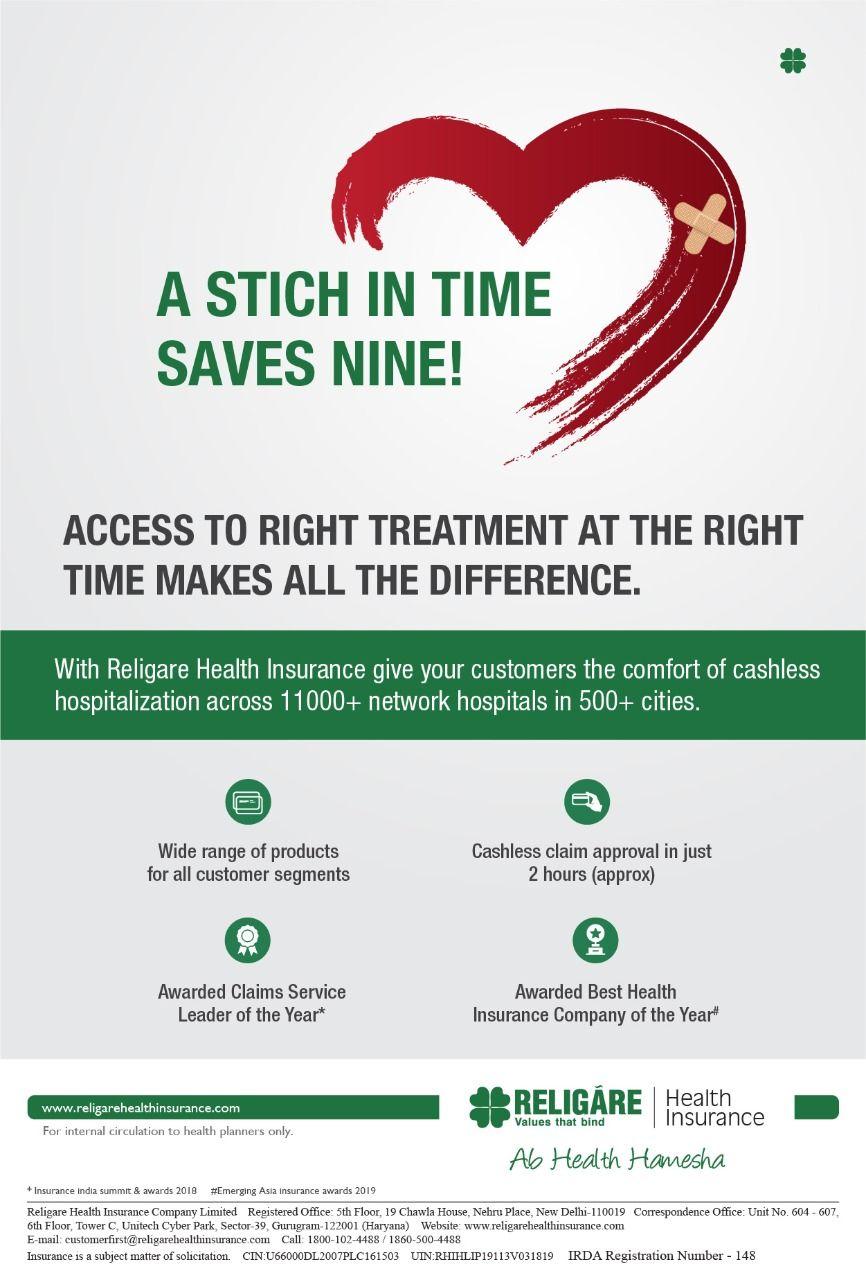 Welcome To The Health Insurance World Of Seema Singh Seema Singh