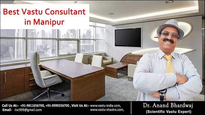 Who is the best vastu consultant in India? - Quora