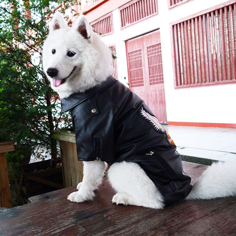 Large Big Dog Pet Luxury Pu Leather Jacket Coats For Dog Autumn
