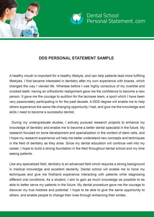 Pin On Dd Personal Statement Sample Dentistry Tips Tip