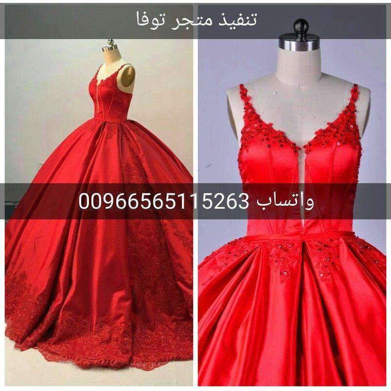 Pin By Gvbride On فساتين سهرة مختلفة Dresses Formal Dresses Fashion