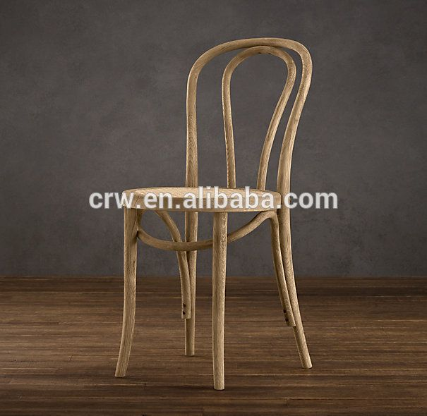 Rch 1505 Bent Dining Chair Vintage French Cafe Chair Bent Wood Side Chair French Cafe Cafe Chairs Side Chairs