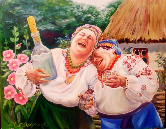 Прикольные украинский картинки, фото