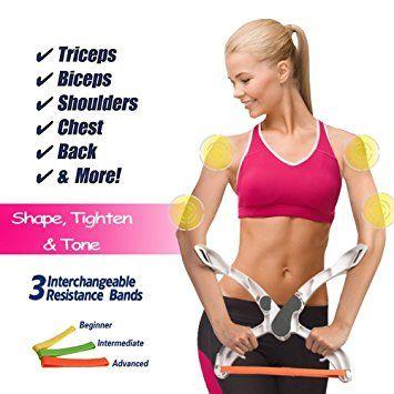 upper arm exerciser strengthens brawn training device