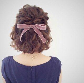 40 ideas de peinados para media melena