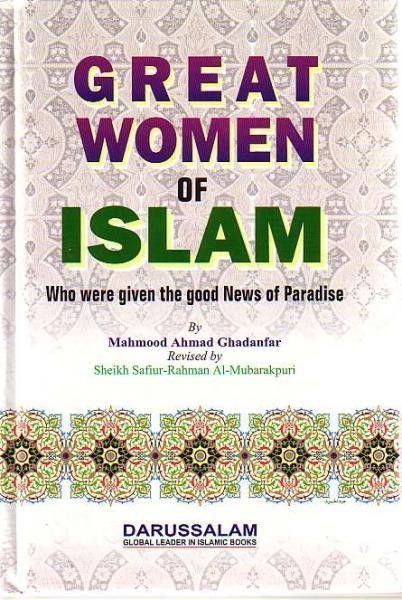 women in islam awde nicholas