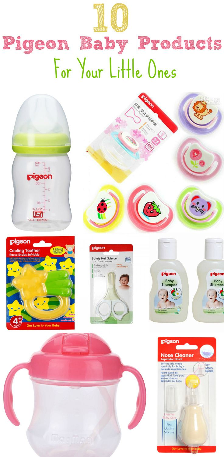 10 Amazing Pigeon Baby Products For Your Little Ones ...