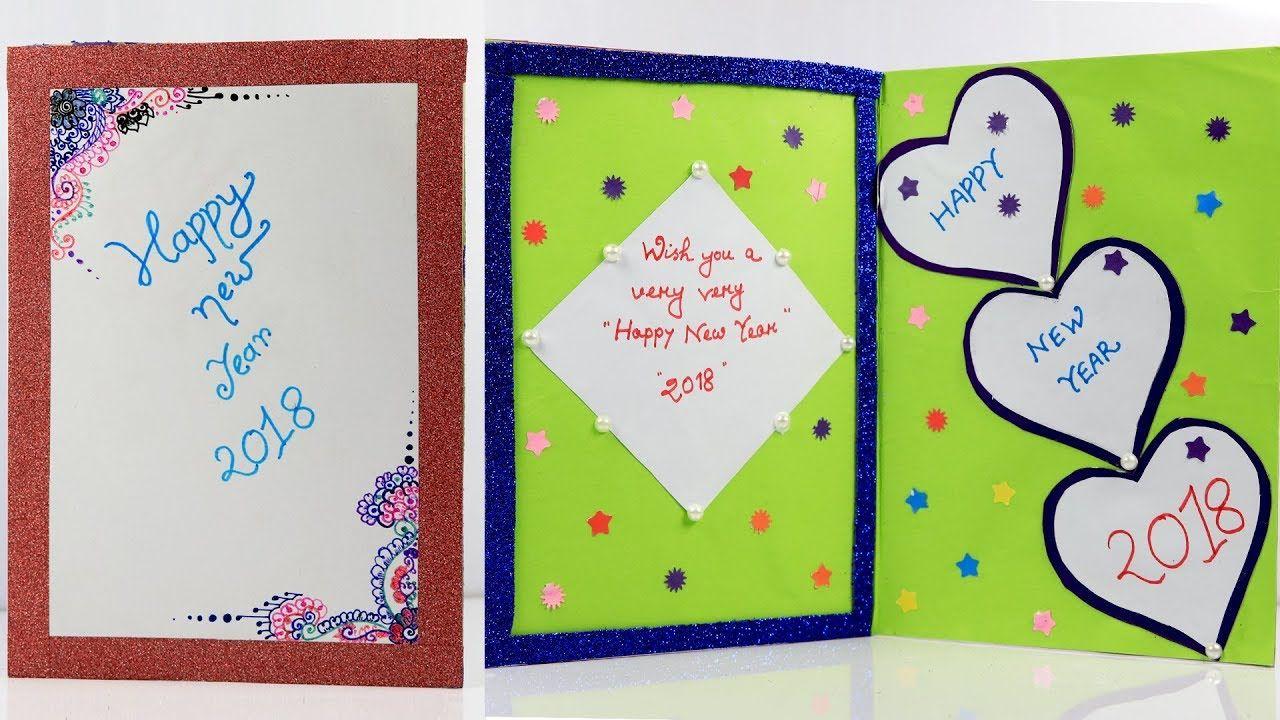 DIY New Year Card 2018 How to make a Handmade Greeting