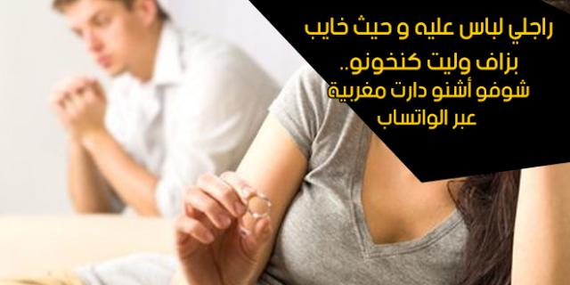 انتشرت عبر مواقع التواصل الاجتماعي فايسبوك رسالة اعتراف من زوجة مغربية أقدمت على خيانة زوجها الثري بسبب قبح منظره حسب نص الرسالة و Blog Posts Blog