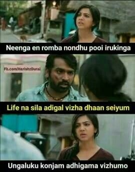 Pin By Ayyanar Ayyanar On Cmy Funny Motivational Quotes Comedy Memes Tamil Comedy Memes