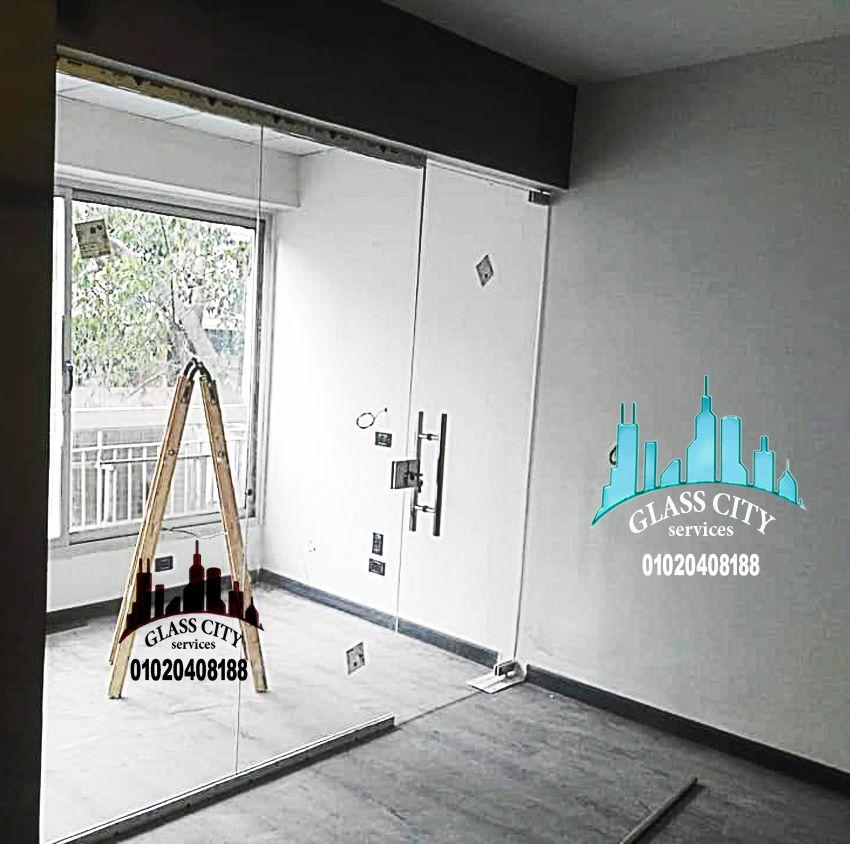 بارتشن زجاج سيكوريت مزود ب باب مفصلى Glass Door Doors Glass