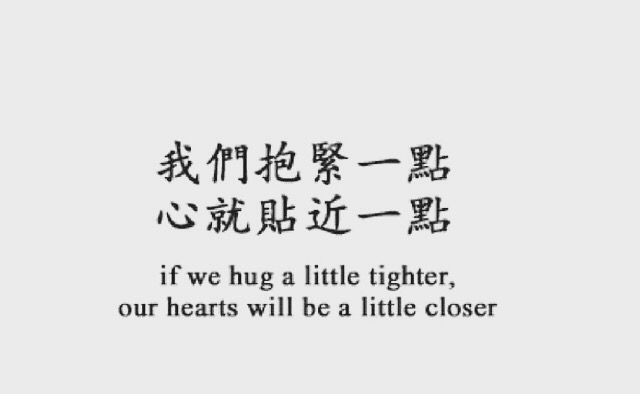 Discover And Share Chinese Love Quotes Explore Our Collection Of Motivational And Famous Quotes By Authors You Know And Love