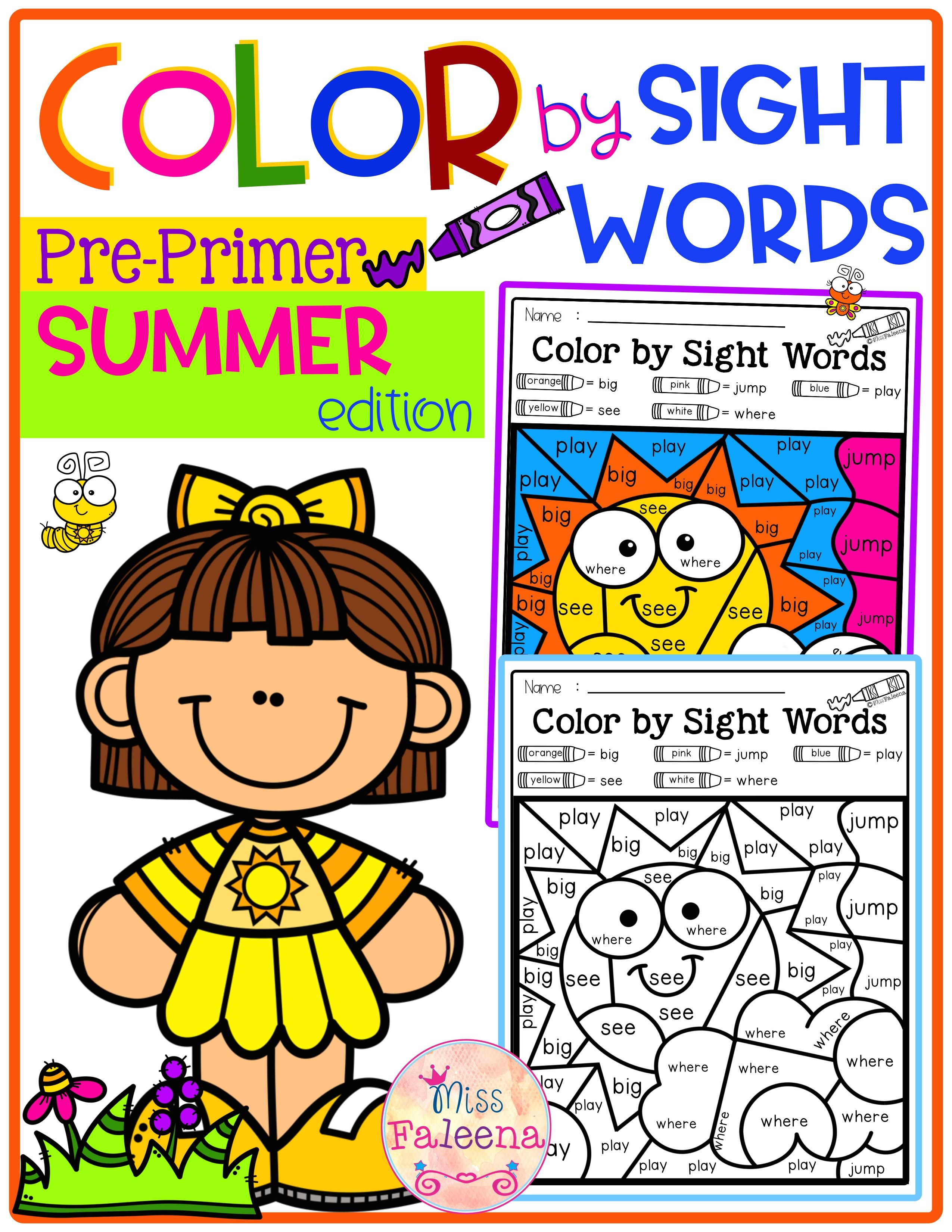 Summer Color By Code Sight Words Pre Primer With Images