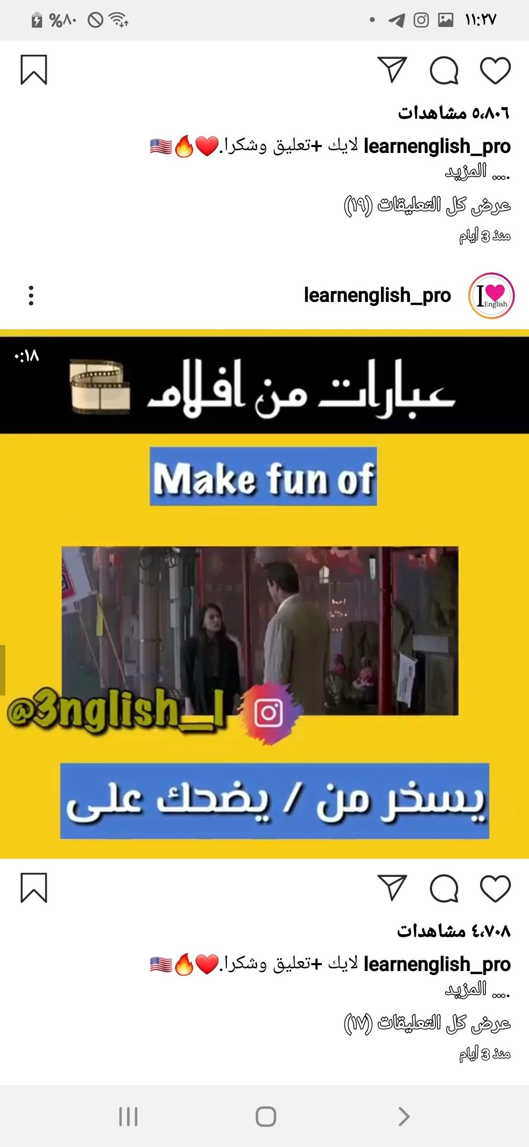 Pin By Shagufta Ayub On Arabic Quotes Learn English Vocabulary How To Make