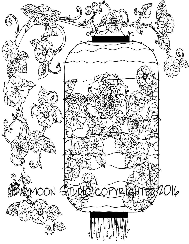 Linterna japonesa para colorear página páginas por BAYMOONSTUDIO Más ...