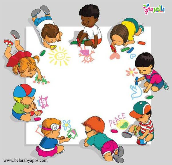 Children S Day Greeting Cards Free Children S Day Wishes بالعربي نتعلم Drawing For Kids Happy Kids Cartoon Kids