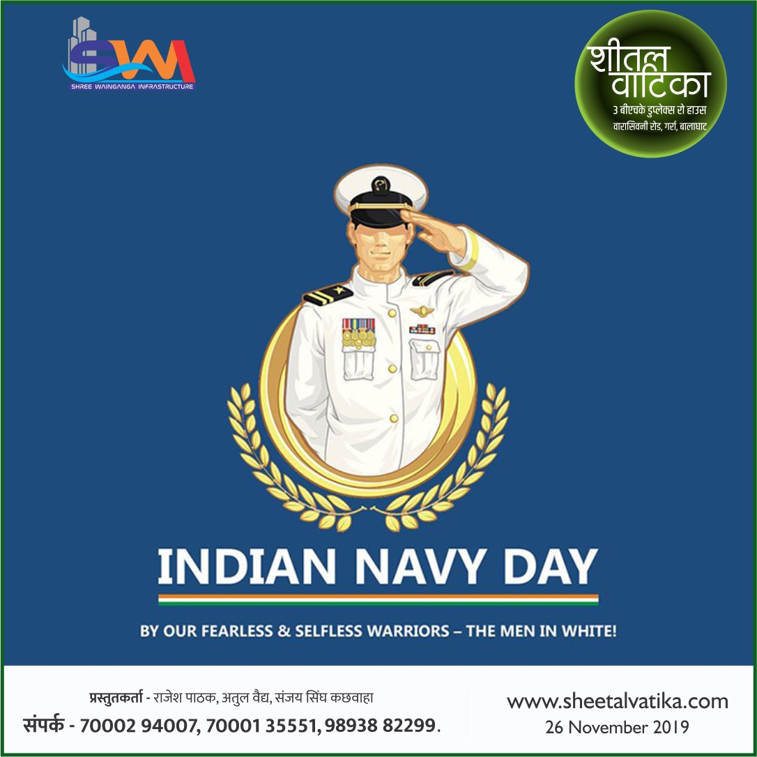 Greetings On Indian Navy Day The Saviour Of Indian Frontiers We Salute The Indian Navy For Its Exemplary Valour And Cour Navy Day Indian Navy Day Indian Navy