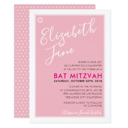 Bat Mitzvah Jewish Star Stylish Tween Pink Invite Invitations Personalize Custom Special Event Invitation Idea