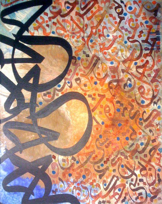 Arabic Calligraphy Painting By Habibzaka On Etsy
