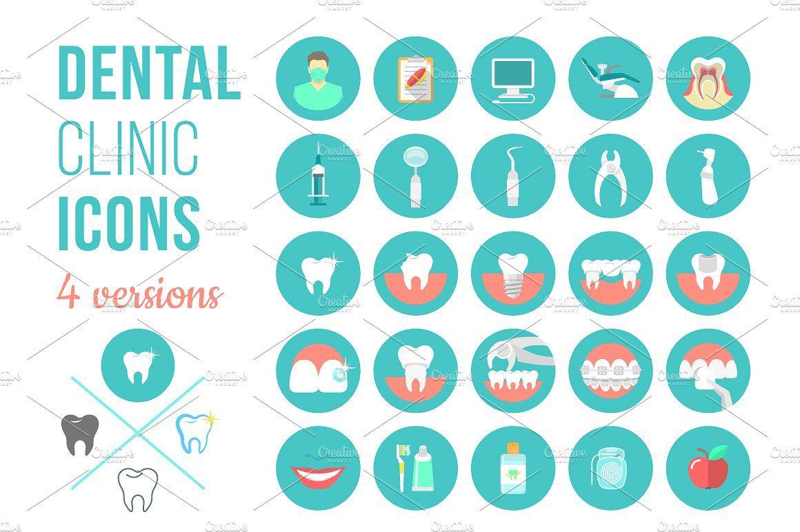 Dental clinic services flat icons Стоматология, Иконки