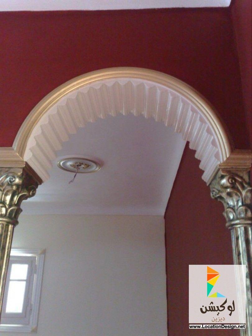 Home Decor Decor Furniture