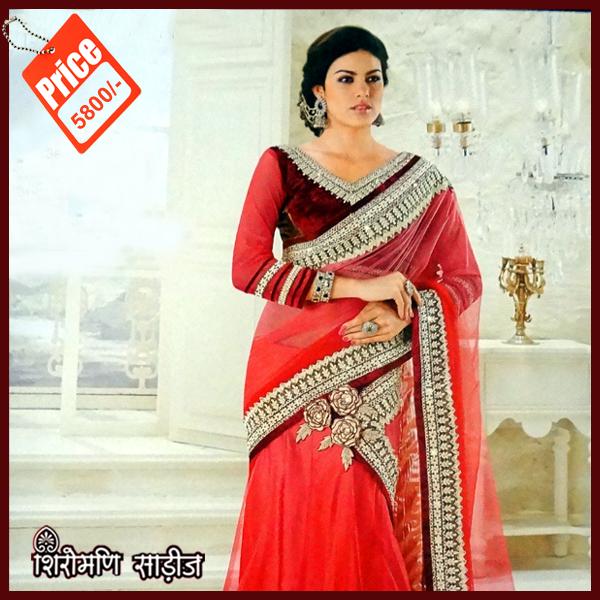 Buy orange heavy worked classic designer lehenga saree. Limited stock book it now call : 94073 83838