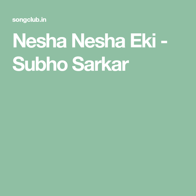 67 Best Download Free Bengali Songs 2019 images