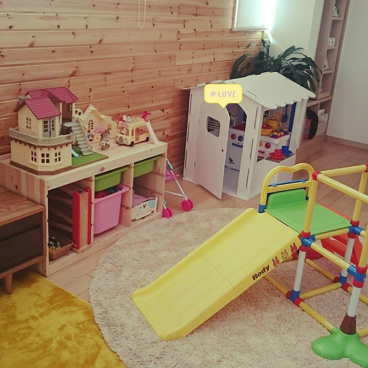 リビング Ikea トロファスト シルバニアファミリー おもちゃキッチン
