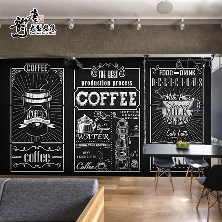 Home Design Ideas Blackboard: Black And White Simple Personality Blackboard Coffee