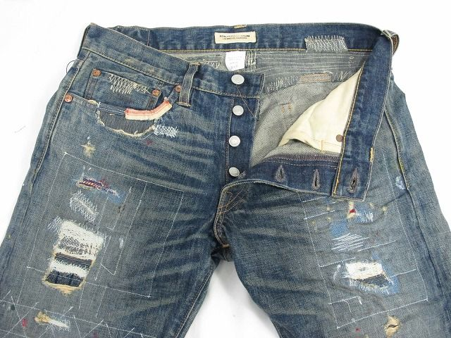 www.ronherman.com Ron Herman Denim