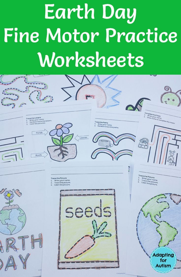 Earth Day Fine Motor Worksheets for Special Education and Autism ...