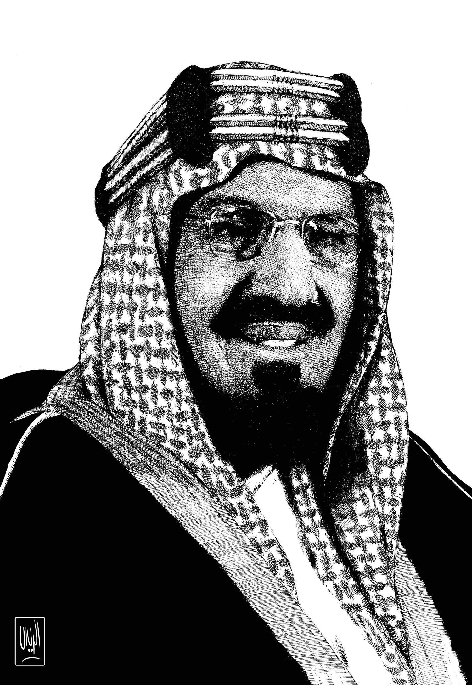 King Abdulaziz Saudi Arabia Culture Arab Beauty Saudi Princess