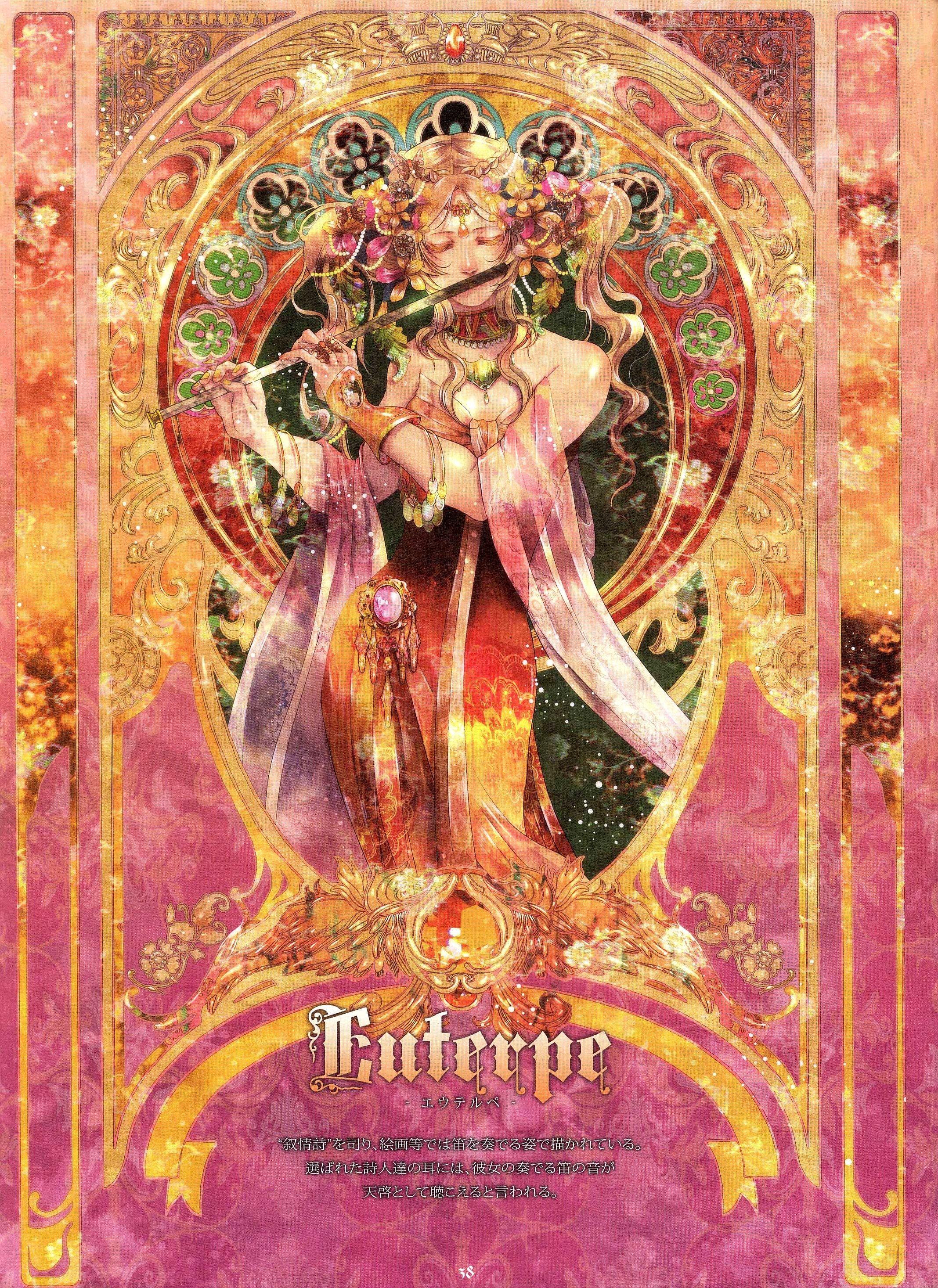 The Muses Euterpe Zerochan Anime Art Nouveau
