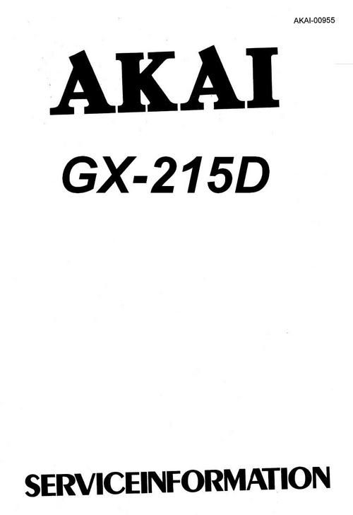 Akai GX-215-D reel to reel tape recorder Service Manual