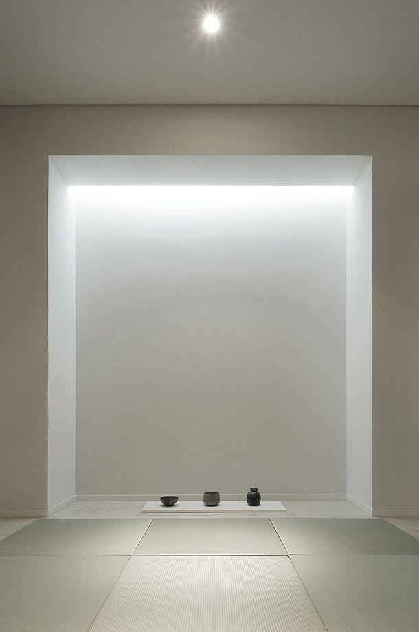 Amphidromous rectangle jun murata architecture design - Skulpturen wohnzimmer ...