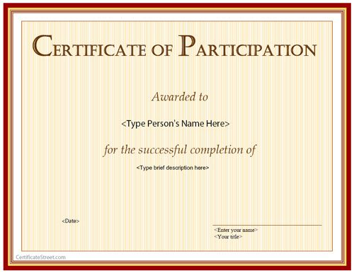 Nice Special Certificate   Certification Of Participation |  CertificateStreet.com. Free CertificatesCertificate TemplatesCertificate ... Throughout Free Certificate Of Participation Template