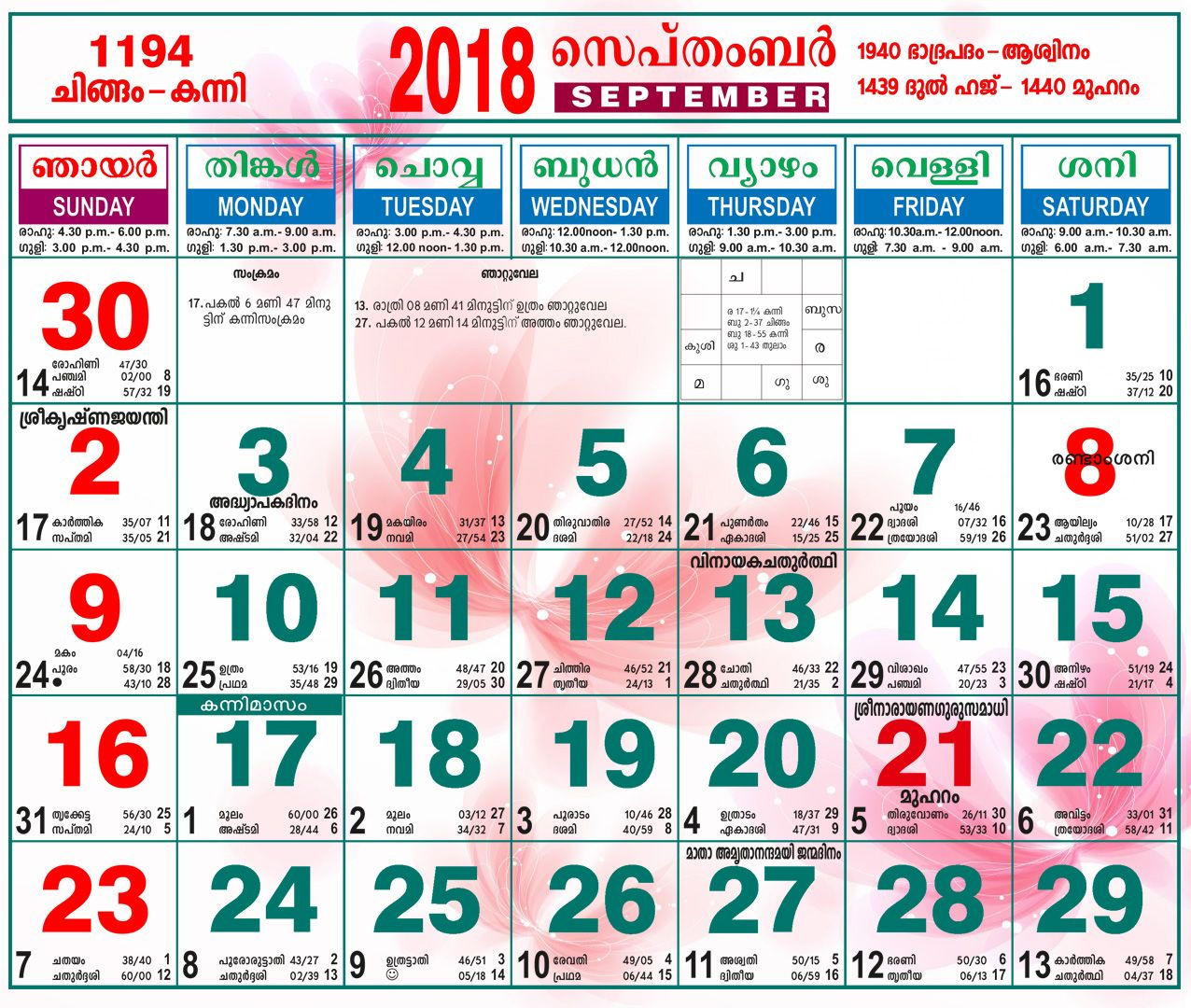 Malayalam Calendar September 2018 Printable Monthly Marathi Tamil
